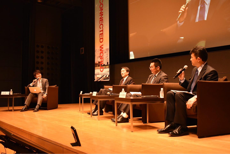 東洋経済東洋経済セミナー IoTNEWS小泉耕二