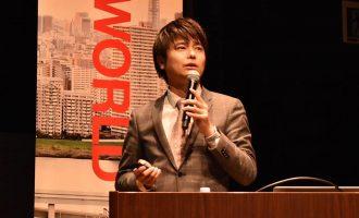 東洋経済セミナー IoTNEWS小泉耕二