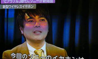 フジテレビ プライムニュースα IoTNEWS代表小泉耕二