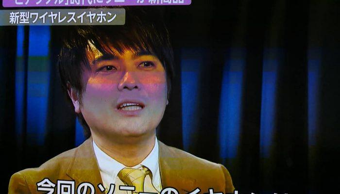 フジテレビ プライムニュースα